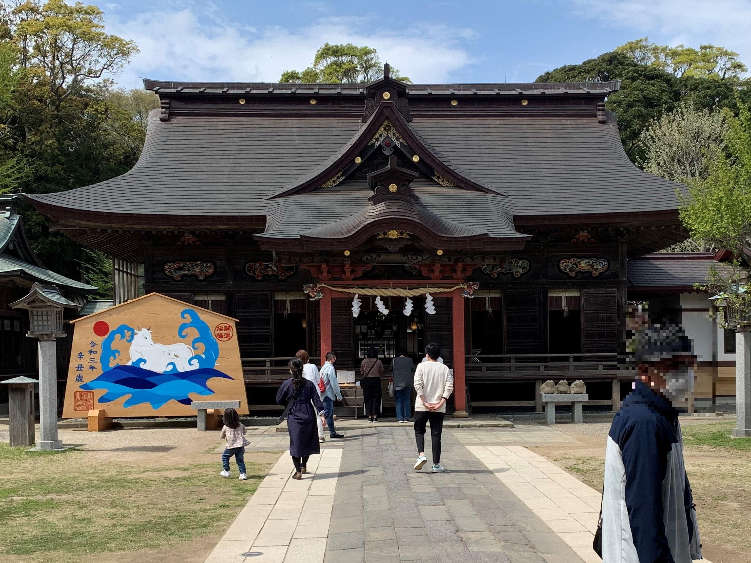 大洗磯前神社.jpg